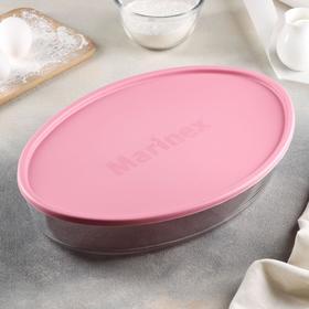 Форма для запекания овальная 3,2 л Marinex, с пластик. крышкой BPA Free цв. МИКС