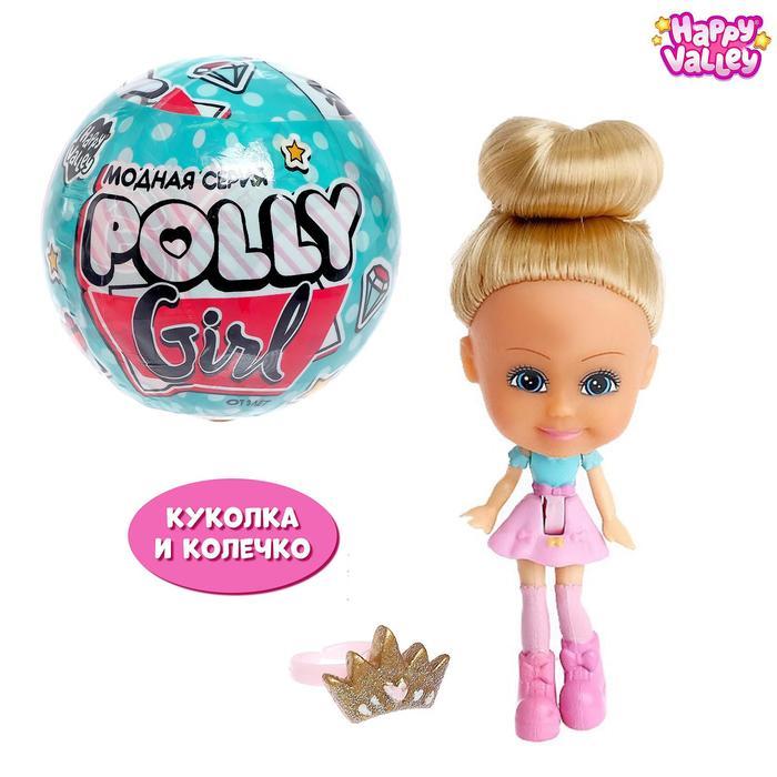 Кукла-сюрприз Polly girl, в шаре, с колечком - фото 7251540