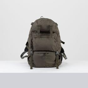 Рюкзак туристический, 50 л, отдел на молнии, 3 наружных кармана, цвет хаки
