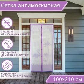 Сетка антимоскитная на магнитах «Фламинго», 100×210 см