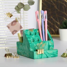 Органайзер для канцтоваров бетон «Мрамор зелёно-золотой», 13,6 х 9,8 х 9,6 см