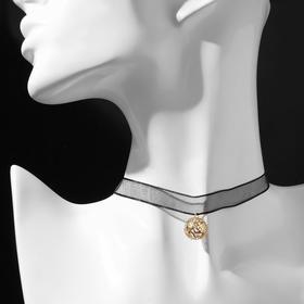 """Чокер """"Лента"""" с шаром, цвет чёрно-золотой ,L=30см"""