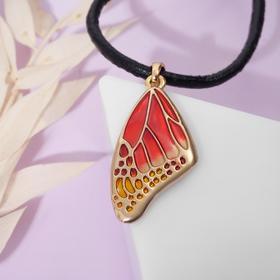 """Кулон на шнурке """"Яркость"""" крыло бабочки, цвет красный в золоте ,L=42см"""