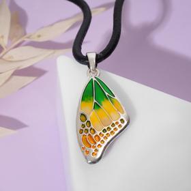"""Кулон на шнурке """"Яркость"""" крыло бабочки, цвет зелёно-жёлтый в серебре ,L=42см"""