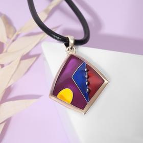 "Кулон на шнурке ""Яркость"" ромб, цвет фиолетово-жёлтый в серебре ,L=42см"