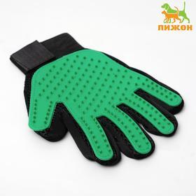 Рукавица-щетка для шерсти на правую руку из неопрена с удлиненными зубчиками, зеленая