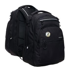 Рюкзак молодежный, Grizzly RU-131, 43x31x20 см, эргономичная спинка, отделение для ноутбука, чёрный