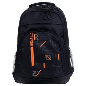 Рюкзак молодежный, Grizzly RU-136, 47x32x17 см, эргономичная спинка