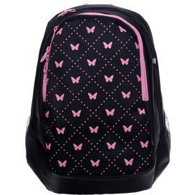 Рюкзак молодежный, Grizzly RD-041, 40x29x20 см, эргономичная спинка, отделение для ноутбука, «Бабочки»