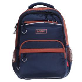 Рюкзак школьный, Grizzly RB-054, 39x28x19 см, эргономичная спинка, отделение для ноутбука