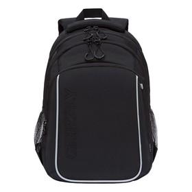 Рюкзак школьный, Grizzly RB-152, 41x27x20 см, эргономичная спинка, отделение для ноутбука, чёрный