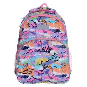 Рюкзак школьный, Grizzly RG-160, 40x27x20 см, эргономичная спинка, отделение для ноутбука, «Абстракция»