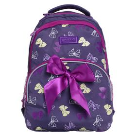 Рюкзак школьный, Grizzly RG-160, 40x27x20 см, эргономичная спинка, отделение для ноутбука, фиолетовый