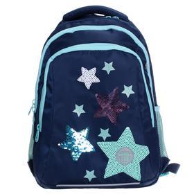 Рюкзак школьный, Grizzly RG-162, 41x27x20 см, эргономичная спинка, отделение для ноутбука, «Звёзды»
