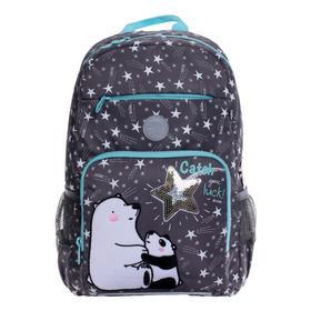 Рюкзак школьный, Grizzly RG-164, 40x25x13 см, эргономичная спинка, «Мишки»