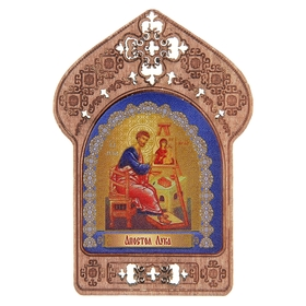 """The Icon """"Apostle Luke"""". Assistance and protection of artists and designers"""