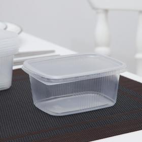250 ml container set, 108x 82 with lid 5 pieces