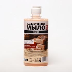 Жидкое мыло Rain Хозяйственное пуш-пул 500 мл