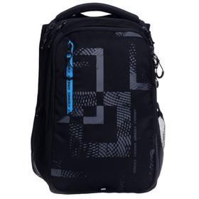 Рюкзак молодежный, Grizzly RU-138, 42x31x22 см, эргономичная спинка