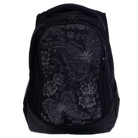 Рюкзак молодежный, Grizzly RD-141, 40x29x19 см, эргономичная спинка, отделение для ноутбука, «Бабочки»