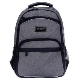 Рюкзак школьный, Grizzly RB-054, 39x28x19 см, эргономичная спинка, отделение для ноутбука, серый