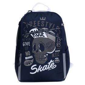 Рюкзак школьный, Grizzly RB-151, 39x28x17 см, эргономичная спинка, синий