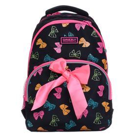Рюкзак школьный, Grizzly RG-160, 40x27x20 см, эргономичная спинка, отделение для ноутбука