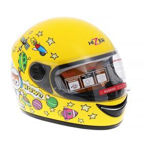 Шлем HIZER 105-1, размер L, жёлтый, детский