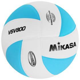 Мяч волейбольный MIKASA VSV800 WB, размер 5, синтетическая пена ТПЕ, клеенный, 8 панелей, бутиловая камера, цвет белый/голубой