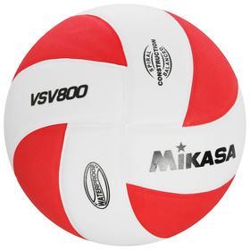 Мяч волейбольный MIKASA VSV800 WR, размер 5, синтетическая пена ТПЕ, клеенный, 8 панелей, бутиловая камера, цвет белый/красный