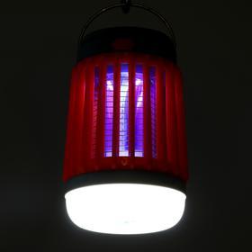 Уничтожитель насекомых LRI-39, портативный, фонарь, от солнечной батареи, АКБ, серый