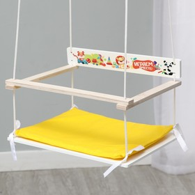 Качели детские с мягким сиденьем «Играем вместе»