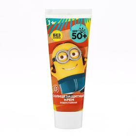 Cream children's sunscreen SPF 50+, 75 ml nasty i