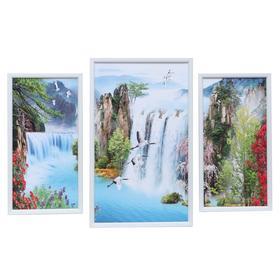 "Картина модульная ""Водопады"" 29*49 - 1 шт., 20*40 - 2шт., 50х70 см"