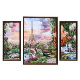 "Картина модульная ""Цветущий Париж"" 35*49 - 1шт., 17*40 - 2 шт., 50х70 см"