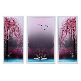 "Картина модульная ""Лебеди в сказочном лесу"" 29*49 - 1шт., 20*49 - 2шт., 50х70 см"