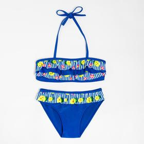 Купальник раздельный для девочки, цвет синий, рост 128 см