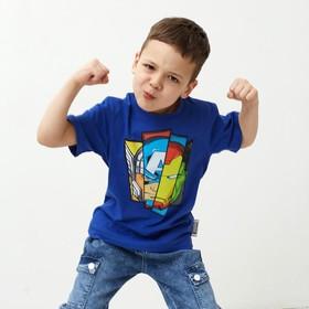 Футболка детская Мстители, рост 110-116, синий
