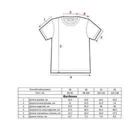 Футболка детская Человек-Паук, рост 110-116, черный