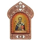 """Икона """"Святитель Николай Чудотворец"""". Помощь и защита торговцев и путешественников"""