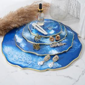 Набор интерьерных подставок «Жеода», цвет синий, 4 шт