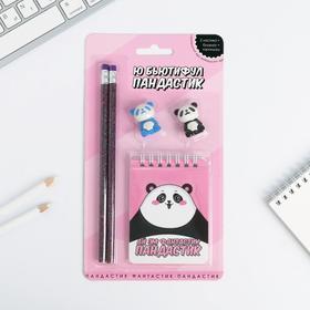 Канцелярский набор «Пандастик», ластики 2 шт, блокнот, карандаши