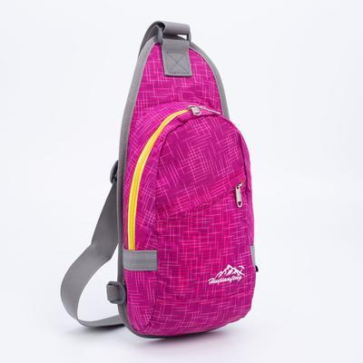 Рюкзак, отдел на молнии, наружный карман, водоотталкивающая ткань, цвет малиновый
