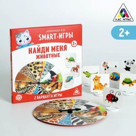 Развивающая игра «Smart-игры. Животные», 2+