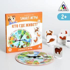 Развивающая игра «Smart-игры. Кто где живет?», 2+