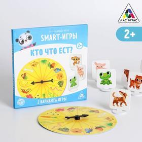 Развивающая игра «Smart-игры. Кто что ест?», 2+