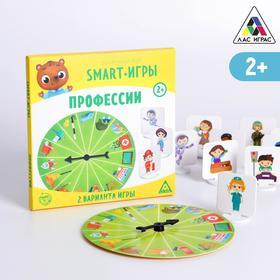 Развивающая игра «Smart-игры. Профессии», 2+