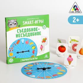 Развивающая игра «Smart-игры. Съедобное-несъедобное», 2+