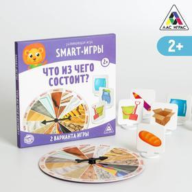 Развивающая игра «Smart-игры. Что из чего состоит?», 2+