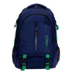 Рюкзак молодежный, Grizzly RQ-905, 53x32x21 см, эргономичная спинка